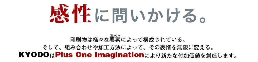 aisatsu_kansei-01