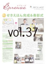 vol37_HP
